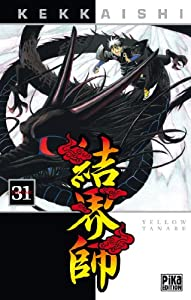 Kekkaishi Edition simple Tome 31