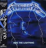 Ride The Lightning + obi