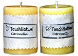 #3: 2inch Aromatherapy Relaxing Citronella Candle-2 pcs