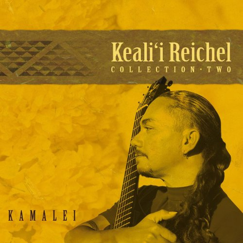 Kamalei-Collection-Two