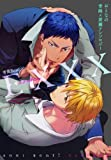 Aomine ?Kise anthology of blue yellow Beat! EXXX-adult (2013) ISBN: 4864420866 [Japanese Import]