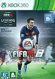 FIFA 16 (輸入版:アジア)
