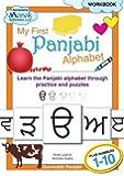 My First Panjabi Alphabet