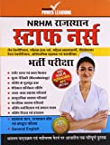 Staff Nurse NRHM Rajasthan