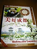 Journey in China - Mavelous Chengdu DVD