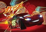 Olimpia Design Fototapete Disney Cars, 1 Stück, 746P4