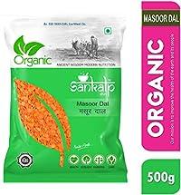 Sankalpshri Organic Masoor Dal |Red Lentils 500gm