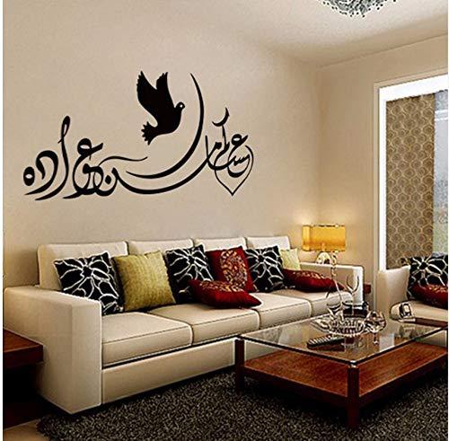 Lvabc Muslimische Kultur ThemedFriedenstaube Tapete Dekoration Wandaufkleber Für Wohnzimmer Schlafzimmer Vinyl Kunst Dekor 31X57 Cm