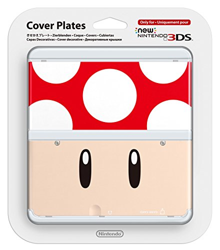New nintedo 3ds: 007 cover plate - limited edition