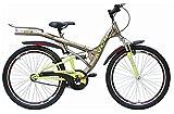 Avon Retro Double Suspension Bicycle (26T)