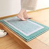 EQEQ Bad Wasser saugfähig und anti-Teppich Wohnzimmer kleiner Teppich rutschfeste Bodenbelag in der Küche Matten neben das Bett einfach - eine 50 x 80 cm (20 x 31 Zoll)