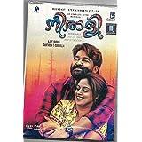 Neerali Malayalam DVD