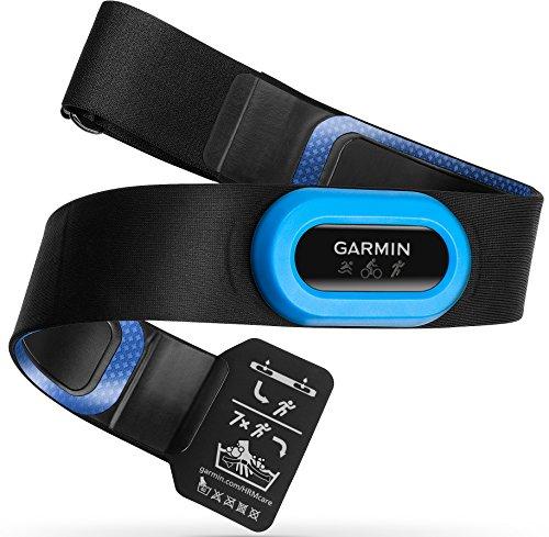 Garmin-Heart-Rate-Monitor-Strap