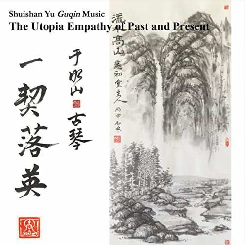 Guqin Music: The Utopia Empathy of Past and Present