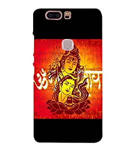 Shiva Paravati 3D Hard Polycarbonate Designer Back Case Cover for Huawei Honor V8