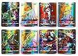 umebiz Pokemon Card, Pokemon Flash Card, Pokemon Card, 60 Cartes Full GX, 60 Cartes Full Mega (60 GX)