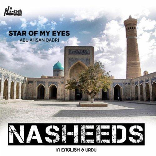 On My Lips The Praise Of The Prophet (Lab Par Naate Pak Ka Naghma) (Pak Lab)