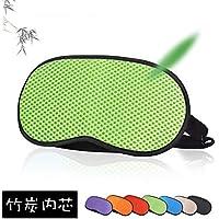 NEWYMX schlafmaske, natürliche Bambus Holzkohle - schlafmaske, Schlafen, Schatten, Atmungsaktiv, saugfähig, erfrischend... preisvergleich bei billige-tabletten.eu