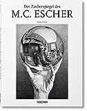 Der Zauberspiegel des M.C. Escher - Bruno Ernst