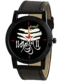 Evelyn Analogue Mahadev Print Black Dial Black Leather Belt Wrist Watch For Men & Boys|Shiv Bhakt Edition