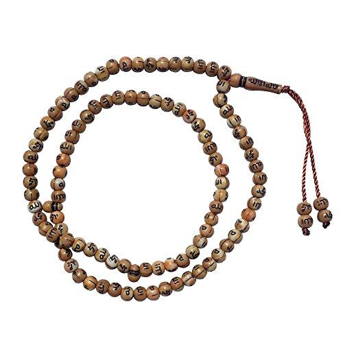 TheTasbih Tasbih mit Allah Muhammad Perlen 7 mm muslimische Dhikr Gebetsperlen Karamell Braun