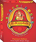 #4: E-Kundali 6.0 Premium ( Language Hindi-English-Bangla-Telugu ) Astrology Software (CD)
