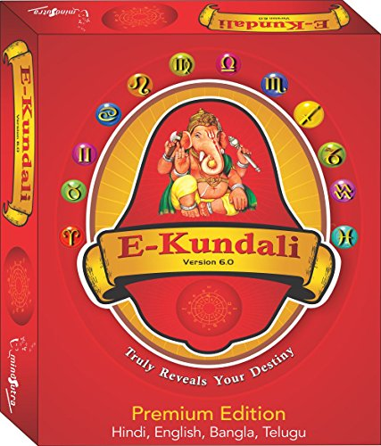 E-Kundali 6.0 Premium ( Language Hindi-English-Bangla-Telugu ) Astrology Software