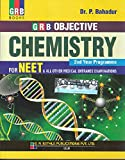 #2: Objective Chemistry for NEET & all other Medical Entrance Examination: Objective Chemistry for Medical Entrance (2nd Year): Objective Chemistry for Medical Entrance(1st Year)