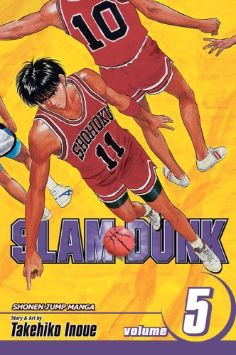 SLAM DUNK GN VOL 05 (C: 1-0-1)