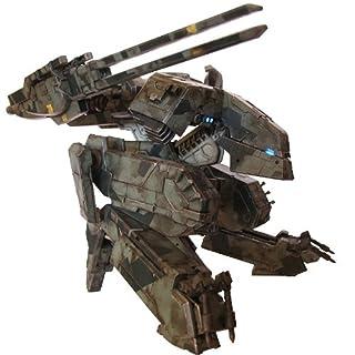 Metal Gear Solid - Metal Gear REX (ABS&PVC&POM Figure) (B007IH90R2) | Amazon price tracker / tracking, Amazon price history charts, Amazon price watches, Amazon price drop alerts