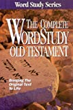 The Complete Word Study Old Testament: King James Version