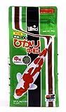 Hikari Nourriture pour les Poissons 2 kg