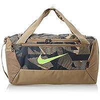 Nike Mens Duffel Bag, Khaki - NKBA6203-247