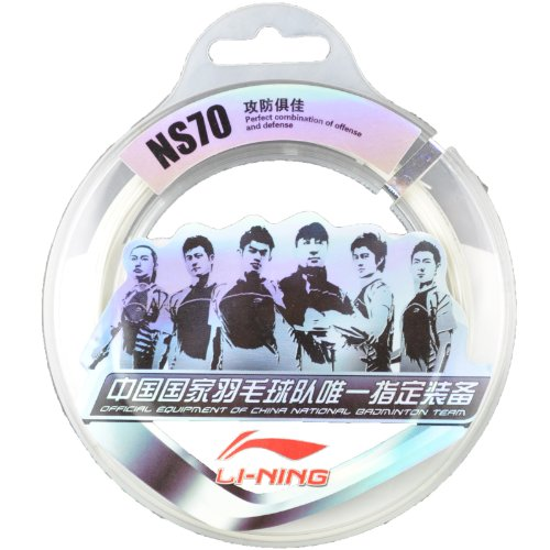 li-ning-ns70-premium-badminton-string-white
