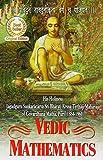Vedic Mathematics: 1