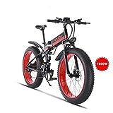Gunai Elektrisches Fahrrad 48V 1000W Männer, das Ebike 21 Geschwindigkeits-Mountain & Road Fahrrad mit 48V 12Ah Lithium-Batterie
