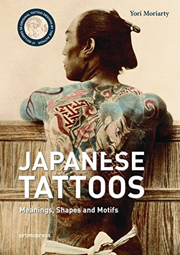 Japanese Tattoos: Meanings, Shapes, and Motifs (Promopress)