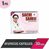 Sachi Saheli Capsules (10 Capsules x 3)