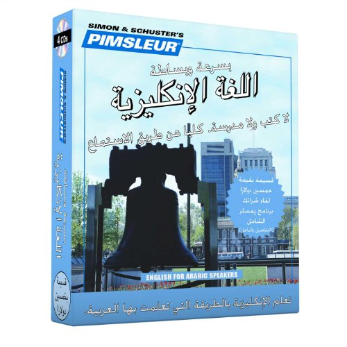 Pimsleur English for Arabic Speakers Quick & Simple Course - Level 1 Lessons 1-8 CD: Learn to Speak and Understand English for Arabic with Pimsleur Language Programs (Pimsleur Quick and Simple (ESL))