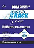 Scanner CMA Foundation (2016 Syllabus) Paper-2 Fundamentals of Accounting (Fast Track Edition) (Applicable for June 2020 Attempt)
