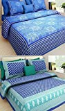 #1: Bedding King Multicolor 100% Cotton Double Bedsheets combo with 4 Pillow Covers