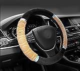 #8: NIKAVI Silk Steering Cover (Beige)