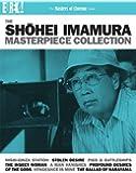 Shôhei Imamura Masterpiece Collection (8 Films) - 5-Disc Box Set ( Nusumareta yokujô / Nishi Ginza ekimae / Buta to gunkan / Nippon konchûki [ Origine UK, Sans Langue Francaise ] (Blu-Ray)