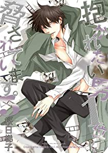 My Number One Edition simple Tome 5