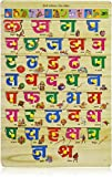 #10: Wooden Hindi Alphabet Varnmala Teaching Tray igsaw puzzle for kids with Knobs (Multi Color)