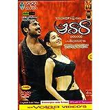 Awaara Telugu Movie DVD with Anamorphic Wide Screen DTS 5.1 Surround Sound English Subtitles