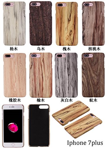 EKINHUI Case Cover IPhone 7 Abdeckung, hölzerner Korn-Muster-Plastikrückseiten-Abdeckungs-Fall für Apple IPhone 7 ( Color : 7 , Size : IPhone 7 ) 4