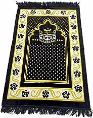 Prayer Mat, Size 70x110 cm, Multicolor