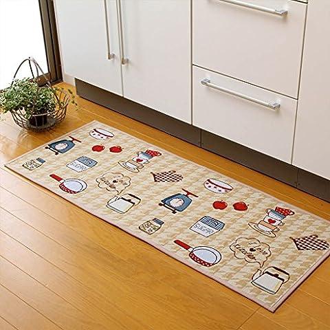Non-dérapant Tapis Paillasson rectangulaire cuisine, WC Paillasson absorbantes Pads, 4 Options de couleur ( couleur : C , taille : 45*120cm )