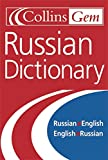Russian Dictionary (Collins Gem)